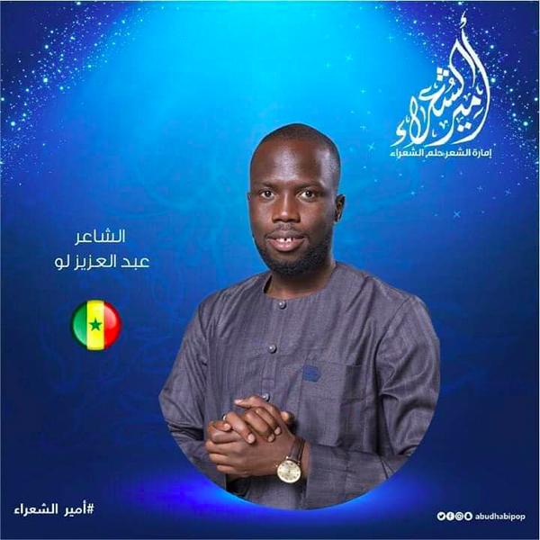 Abdoul Aziz Lô